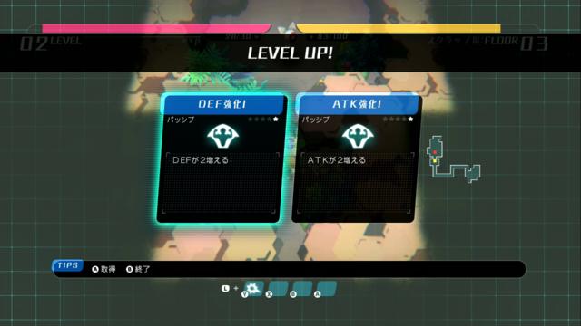 レベルアップ時のスキルは攻撃系がおすすめ