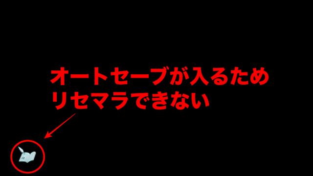 スクリーンショット 2020-02-05 22.08.41(2)