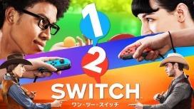 1-2-Switch(ワンツースイッチ) 価格:5,478円