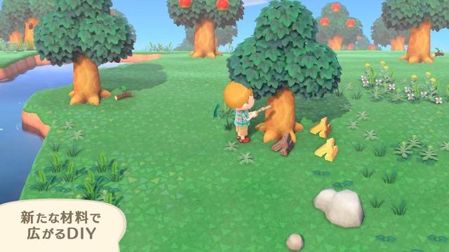 島の各所に木でオノを使うことで入手することができます。