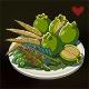 山盛焼き山菜
