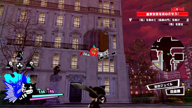 神殿前にあるマンションの3階に飛び移る