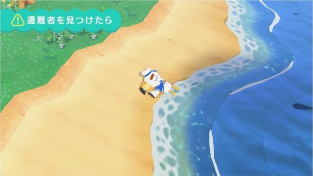 ジョニーが出現する場所は浜辺で、どの時間帯でも現れます。