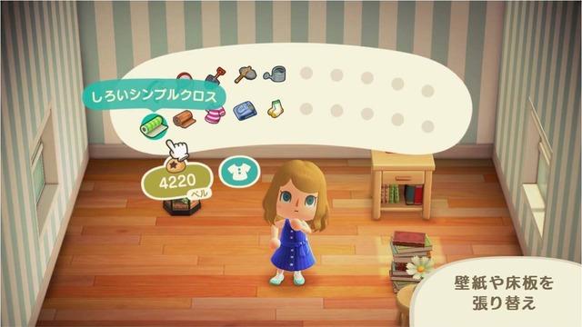 マイホームでは、テントと違い、壁紙や床板を張り替えることができます。