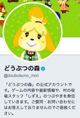 Twitter_しずえ