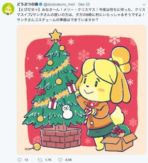 Twitter_しずえ2