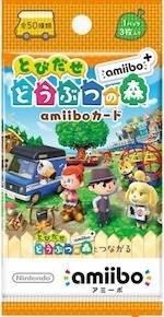 『とびだせどうぶつの森amiibo+』amiiboカード