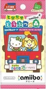 『とびだせどうぶつの森amiibo+』amiiboカード【サンリオキャラクターズコラボ】