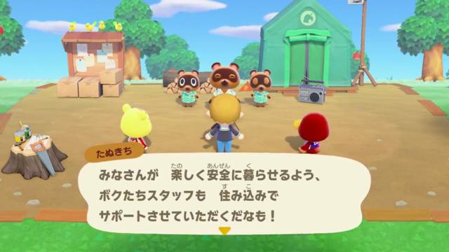 あつまれ どうぶつの森 はじめての無人島生活 [Nintendo Direct 2019.9.5]_000057661