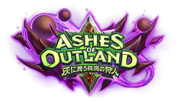 ashes-of-outland-ja-jp-logo