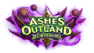 ashes-of-outland-ja-jp-logo