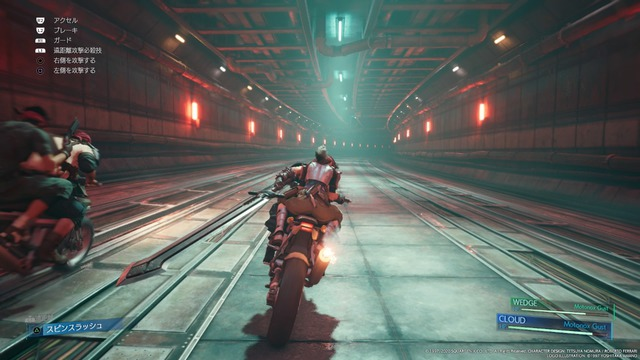 バイクレース画面1