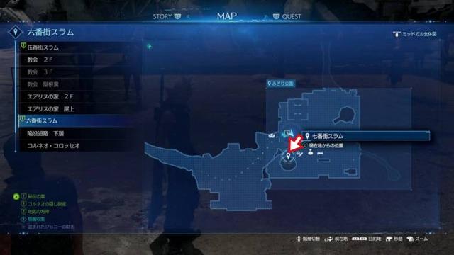 地下への入口(マップ)