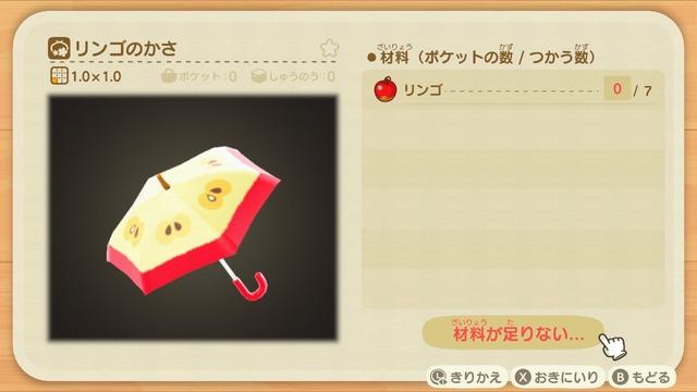 Diyレシピ(リンゴのかさ)