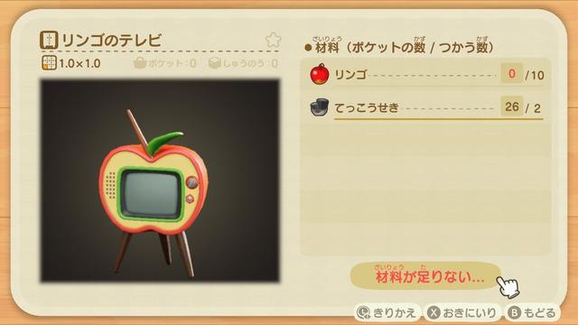 Diyレシピ(リンゴのテレビ)