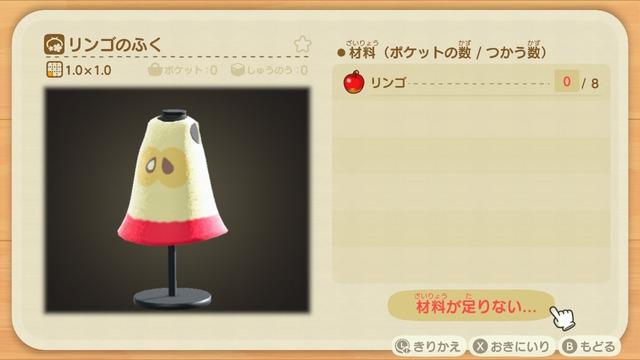 Diyレシピ(リンゴのふく)
