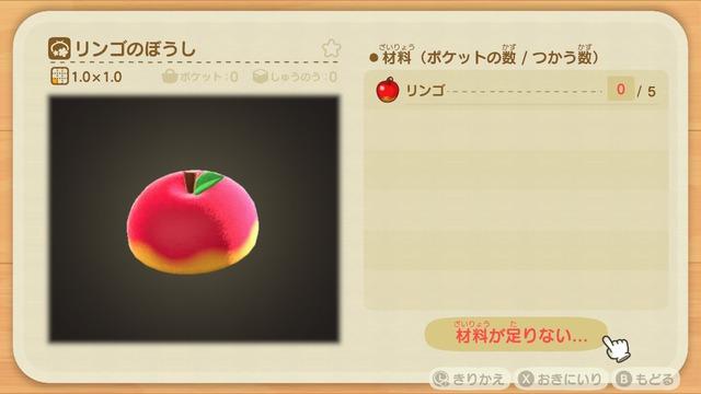 Diyレシピ(リンゴのぼうし)