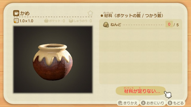 Diyレシピ(かめ)