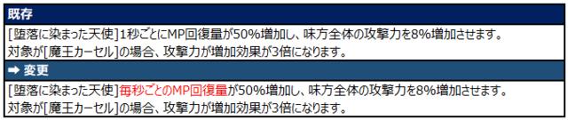 2020_0623_20