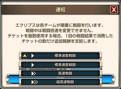 2020_0623_6