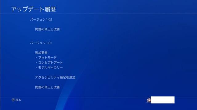 ラスアス2・Ver1.02