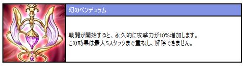 2020_0707_9