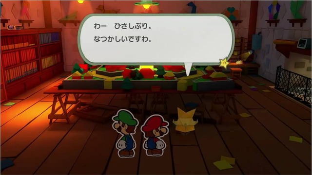 公式映像でルイージが登場しており、マリオと同じくペラペラ状態で登場しています。