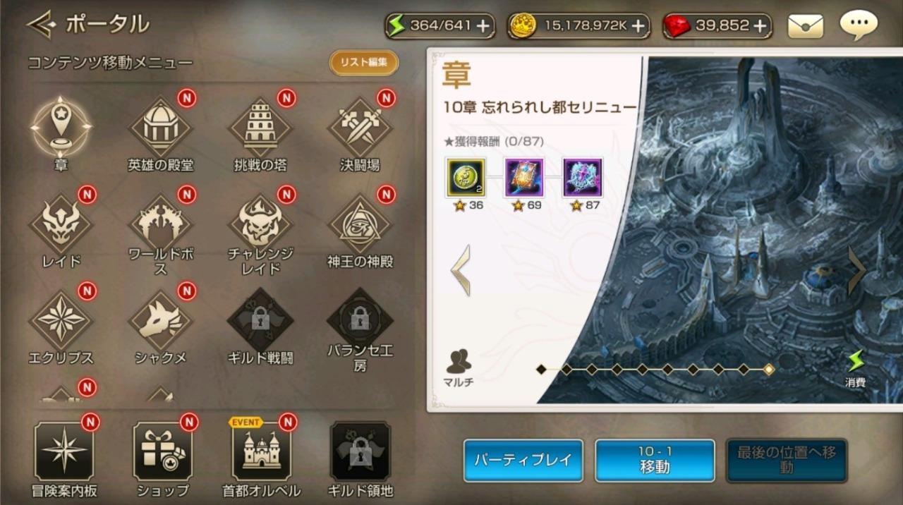 章 キンスレ 9.5