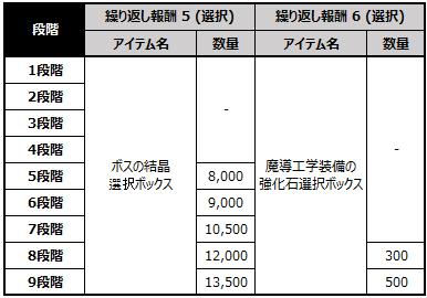 2020_0908_11