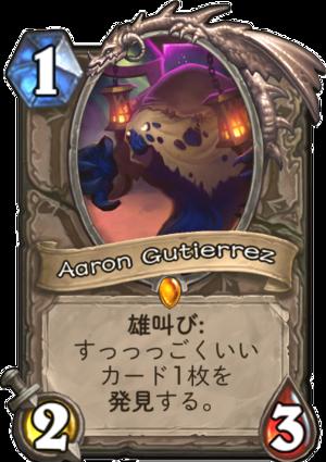 aaron_gutierrez