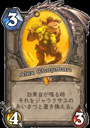 alex_chapman