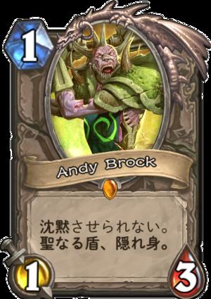 andy_brock