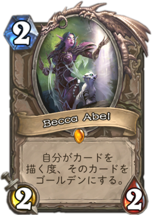 becca_abel