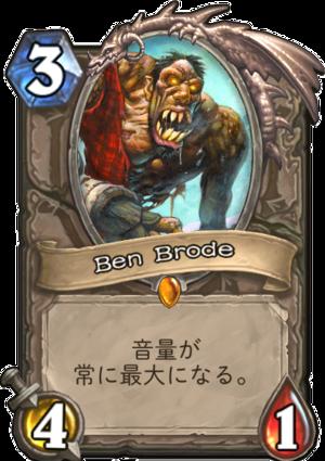 ben_brode