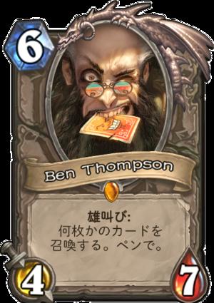 ben_thompson