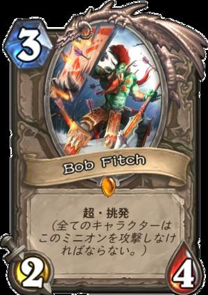 bob_fitch