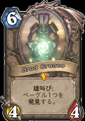 brad_crusco