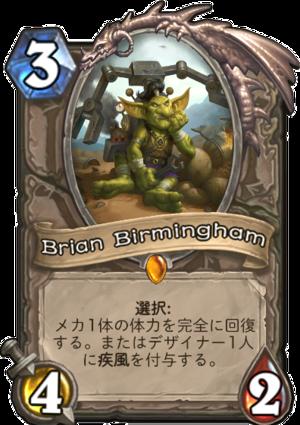 brian_birmigham