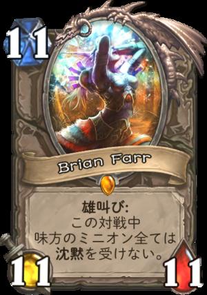 brian_farr