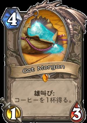 cat_morgan