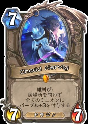 chadd_nervig
