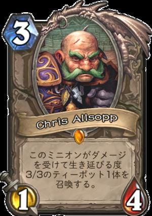 chris_allsopp