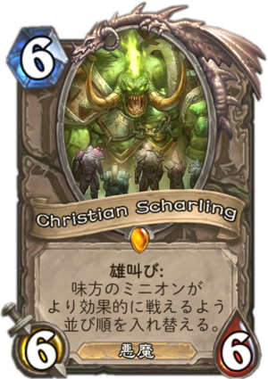 christian_scharling