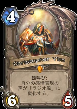 christopher_yim