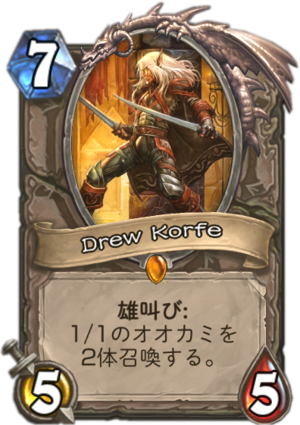 drew_korfe