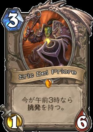 eric_del_priore