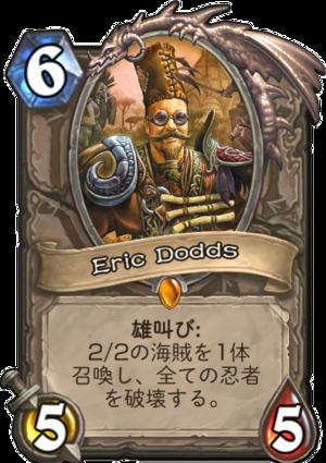 eric_dodds