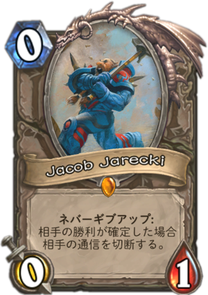 jacob_jarecki