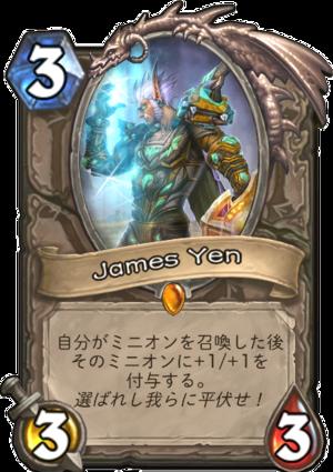 james_yen