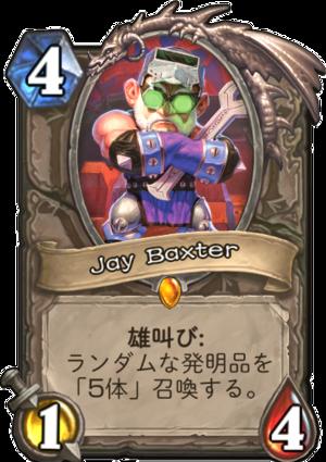 jay_boxter